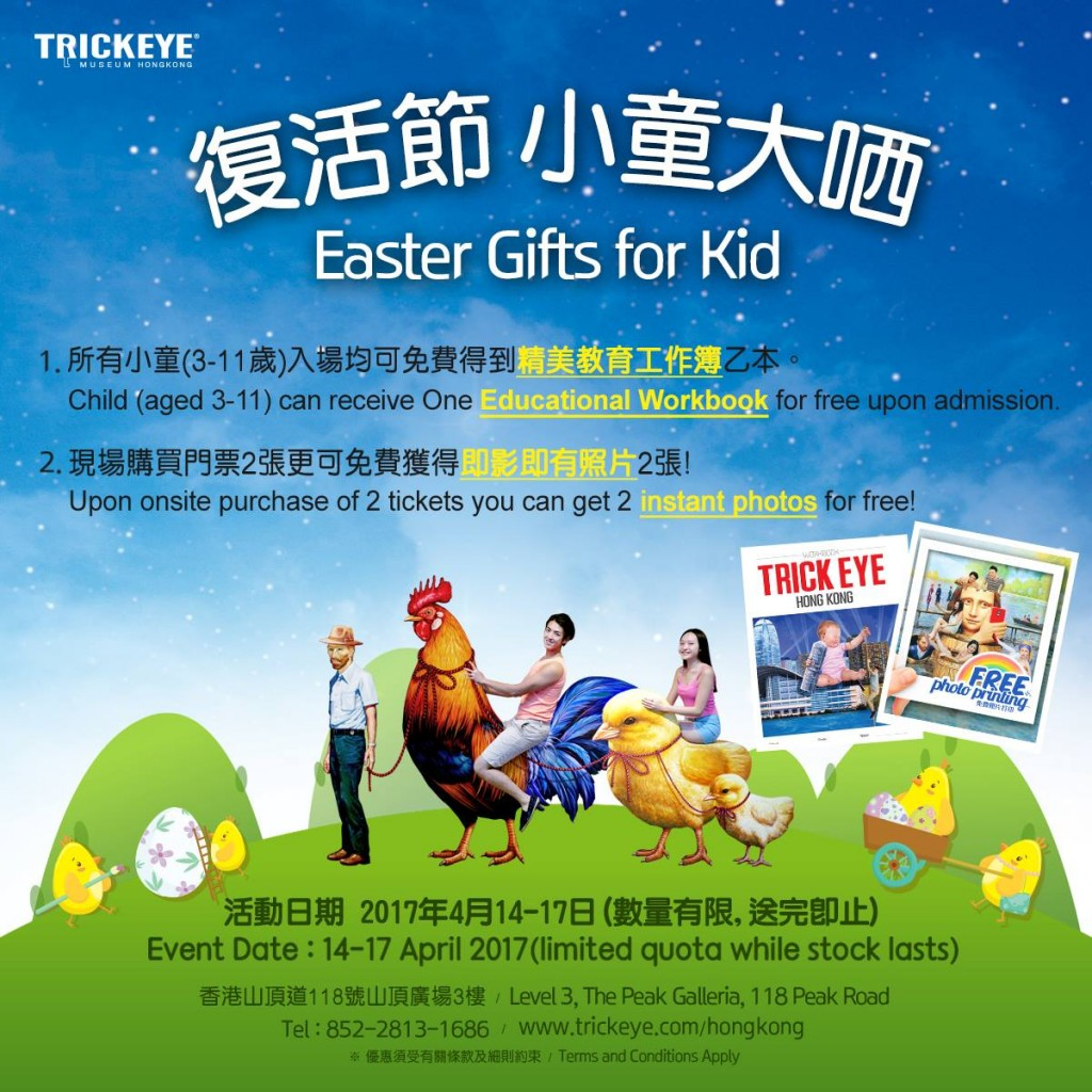 Easter gift education workbook for 1787992818648610170612004195056410306995890o negle Image collections
